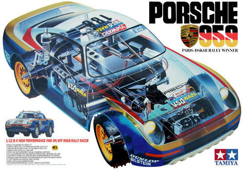 Tamiya 58059 Porsche 959 Paris-Dakar Rally Winner boxart