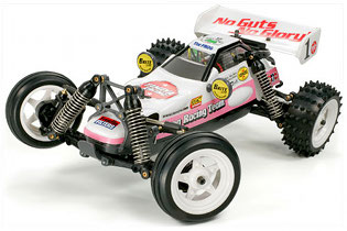 Tamiya 56701 TamTech Gear The Frog