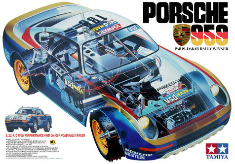 Tamiya 5859 Porsche 959 (Paris-Dakar 1986 Rally Winner)