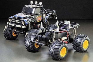 Tamiya 58070 Midnight Pumpkin