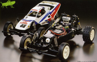 Tamiya 58074 The Grasshopper II