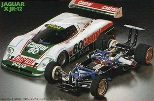 Original re-releases 58051 to 58100 - Tamiya RC Classics and Moderns by Black Hole Sun - Page 3